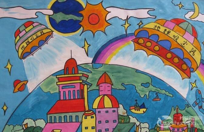 太空科幻画 我爱画画网 一个免费学画画的网站