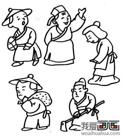 两副古代人物简笔画_儿童画教程_学画画_我爱画画网
