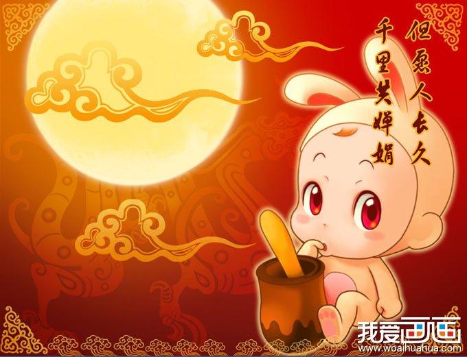 小屁孩的中秋节-中秋节图片素材,中秋节壁纸大全