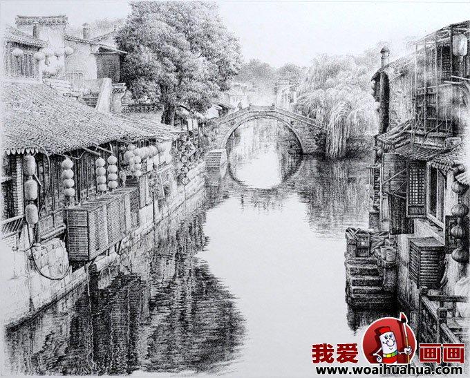 风景素描作品图片:江南小桥流水人家_素描风景画_素描