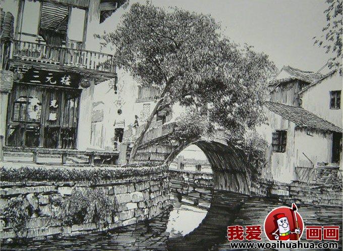 三幅钢笔画佳作欣赏:江南风景小桥流水人家2