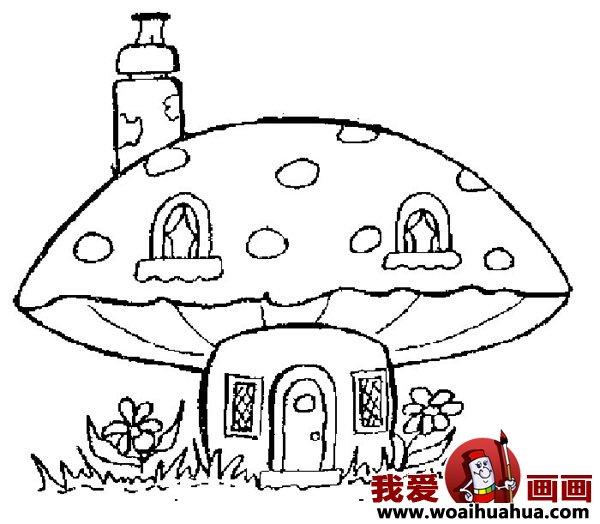 儿童画房子:可爱的小房子简笔画图片大全(2)