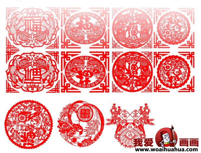 庆祝新年春节民间剪纸图片8副(8)