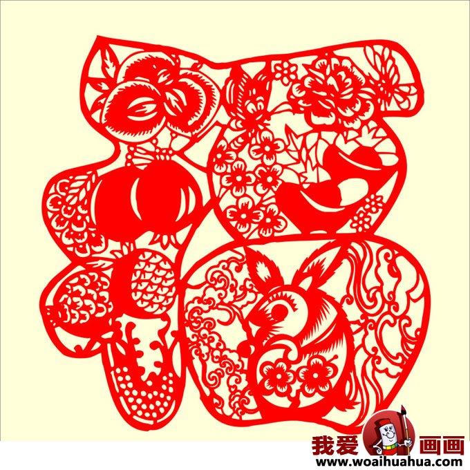 民间剪纸:新年窗花剪纸图案大全(3)
