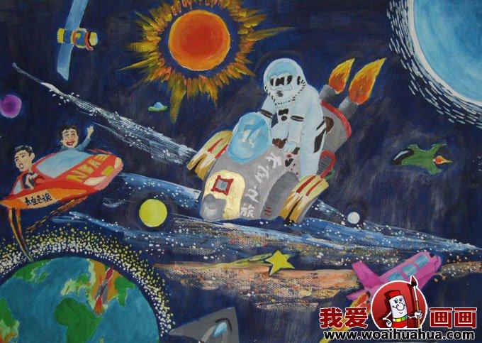 科学幻想画优秀绘画作品集锦:关于太空的儿童科幻画(3图片
