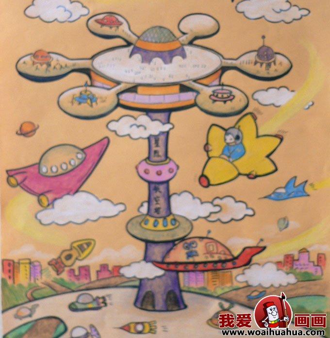 儿童科技幻想画获奖作品8图片