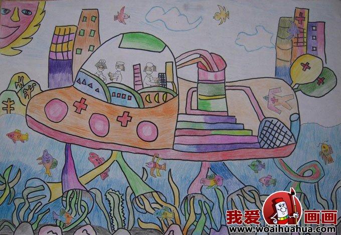 科技幻想画 优秀科技画图片获奖儿童作品 3图片