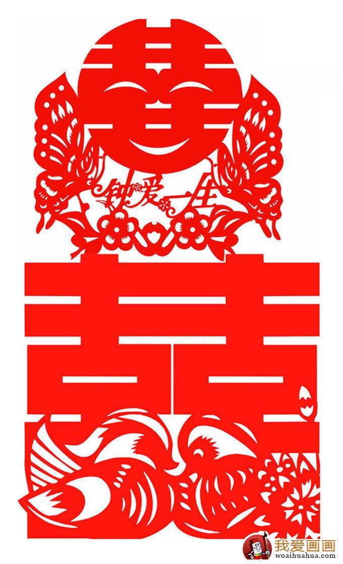 喜字剪纸图案大全 双喜鸳鸯喜鹊凤凰花纹剪纸图案 2