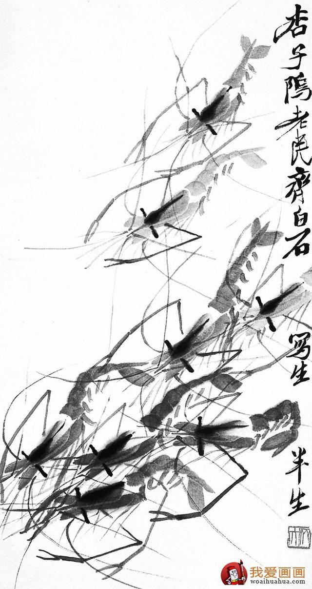 1/1                        水墨风景画_齐白石的画,齐白石的代表