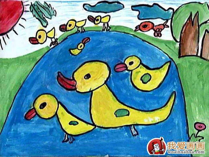 可爱的小鸭子:少儿水粉画获奖作品_儿童画教程_学画画