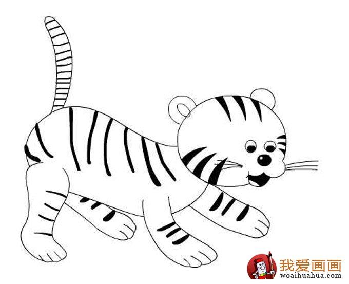 老虎简笔画,9副老虎的简笔画图片(2)_儿童画教程_学