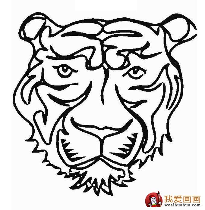 老虎图片大全简笔画_幼儿画老虎简易画法