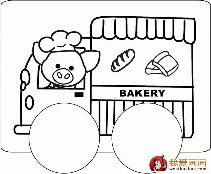 兒童簡筆畫小汽車大全:小動物坐汽車簡筆畫圖片(7)