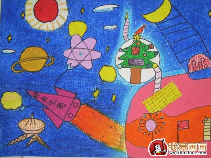 科学幻想绘画作品高清图片(12副儿童科幻画大全)(5)_儿童画教程图片