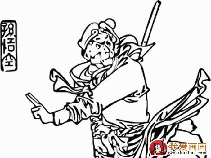 孙悟空黑白线描简笔画:可爱简笔画孙猴子(3)