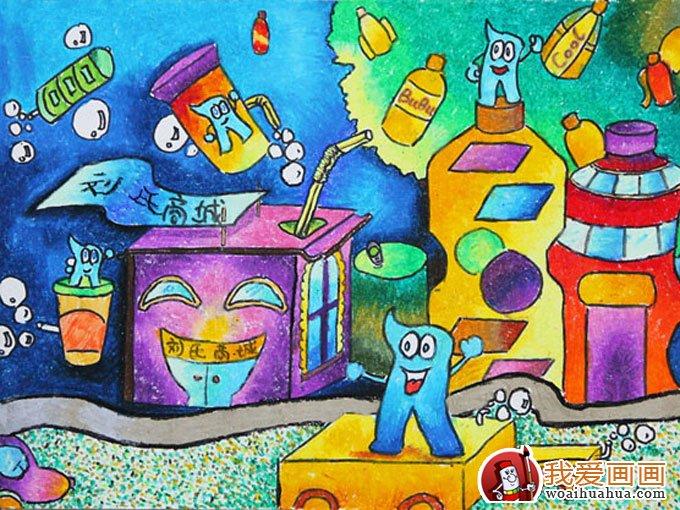 环保儿童画获奖作品,儿童环保绘画比赛作品(8p)(8)