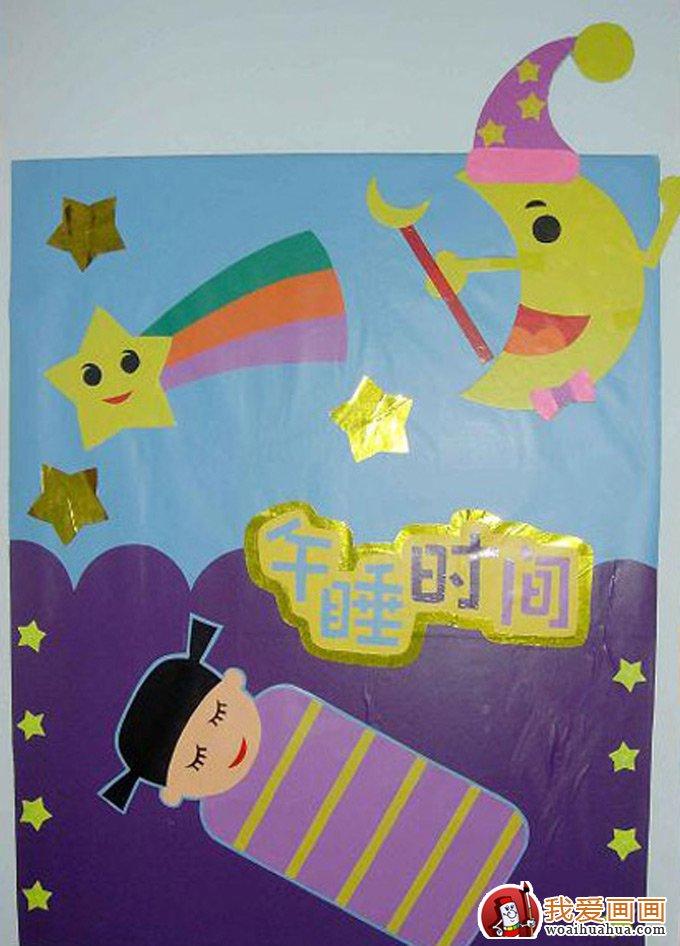 幼儿园(户外,大厅走廊,活动室和教室)环境布置方案(3)