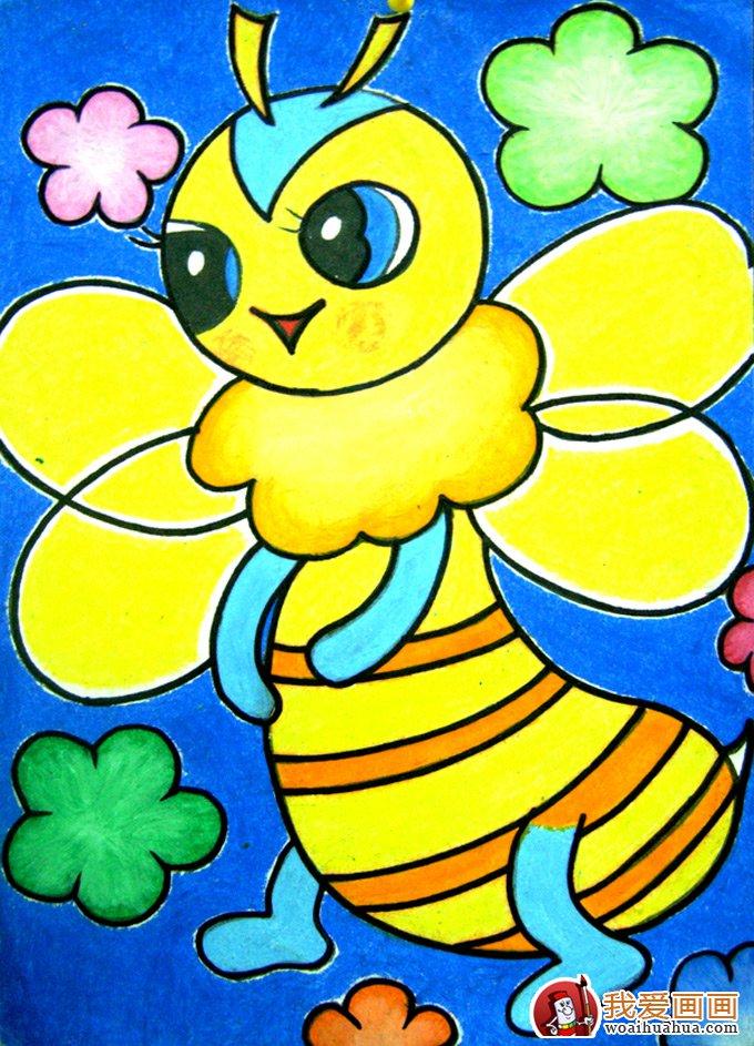 儿童画蜜蜂彩色图片大全:可爱勤劳的小蜜蜂(4)