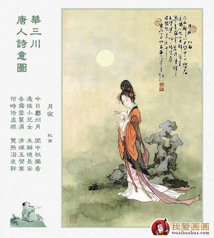 古诗配画:唐诗意境古诗配画图片大全45p(中)(6)