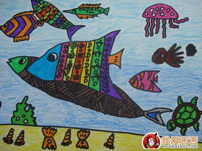 美丽的海底世界儿童水粉水彩画欣赏(3)