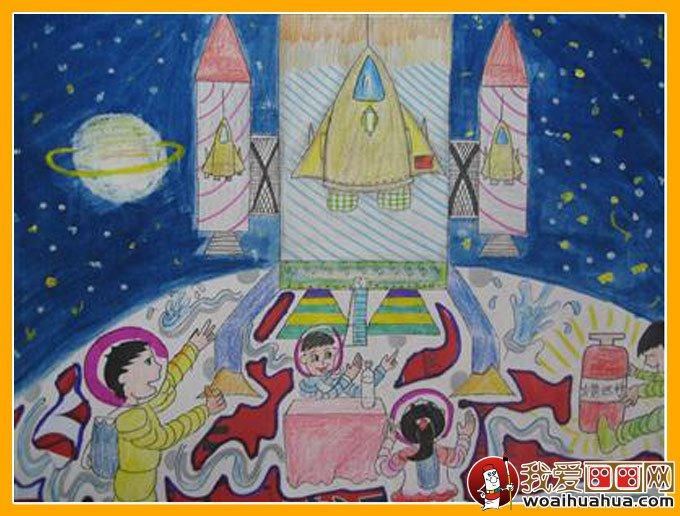 我的航天梦绘画作品:我的航天梦儿童科幻画高清大图5副