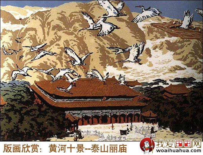 风景名胜古迹版画:黄河十景版画图片欣赏