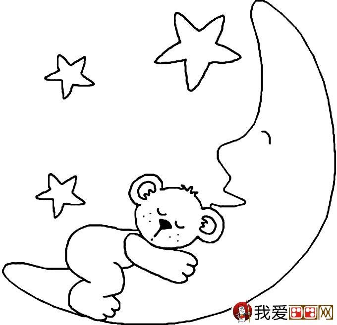月球简笔画:月亮简笔画图片大全04