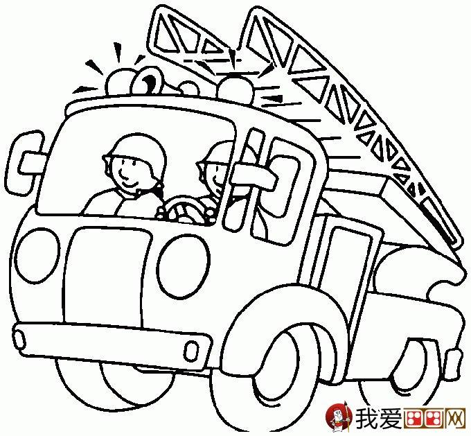 儿童消防车简笔画图片大全_儿童画教程_学画画_我爱网