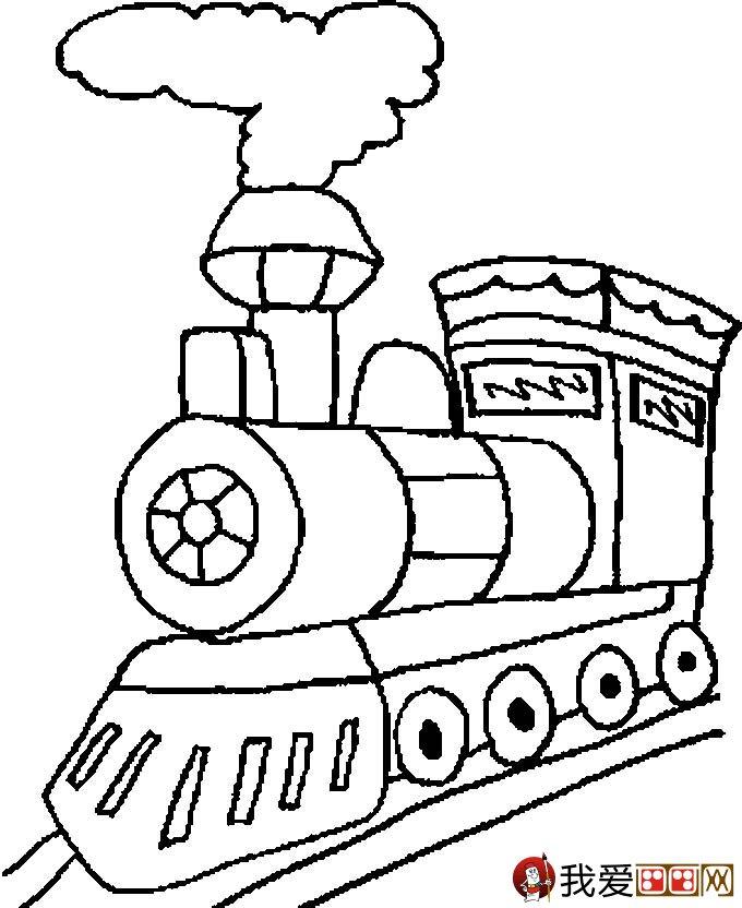 儿童简笔画火车有关火车简笔画图片大全 5 儿童画教程 学画画 我爱画画网