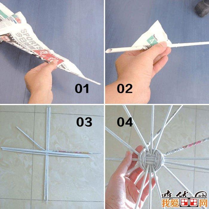 报纸废物利用手工制作图解:用旧报纸编一个花瓶