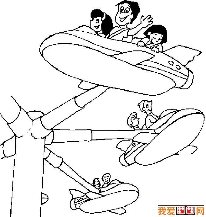 儿童游乐场简笔画,游乐场设施简笔画图片(04)坐飞机