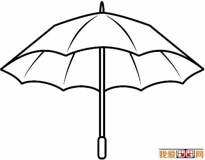 雨伞简笔画图片大全 各种各样的小雨伞简笔画(2)
