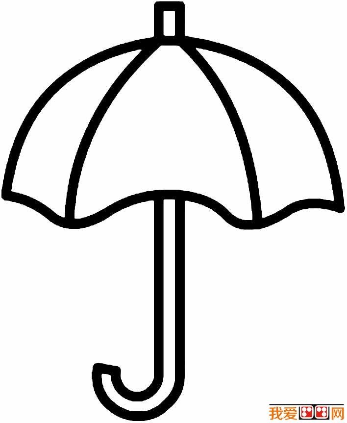 雨伞简笔画图片大全 各种各样的小雨伞简笔画(3)