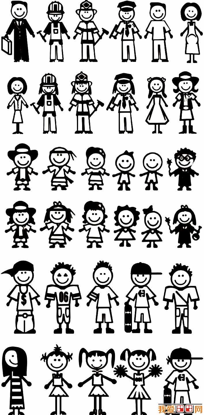 简笔画小人图片大全,一共34个各种可爱的小人简笔画图片。更多简笔画返回>>简笔画大全_最全的儿童简笔画,简笔画图片大全,包括简笔画动物,简笔画人物,幼儿简笔画,花朵简笔画,小鸟简笔画,简笔画蔬果,交通工具简笔画以及建筑简笔画,可爱简笔画等。