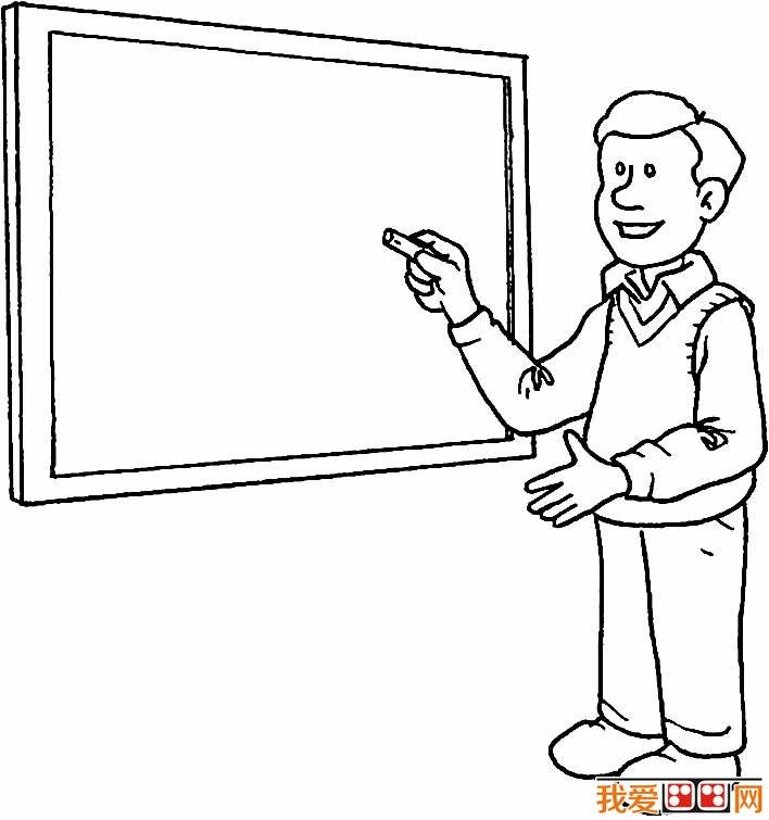 老师简笔画图片20副:男老师简笔画,女老师简笔画(3)