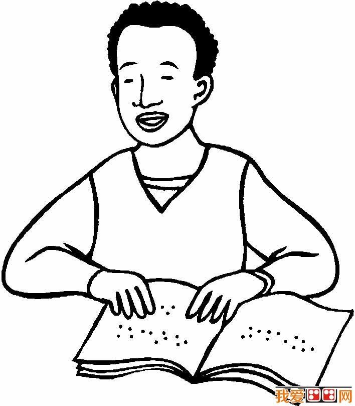 老师简笔画图片20副:男老师简笔画,女老师简笔画(4)图片