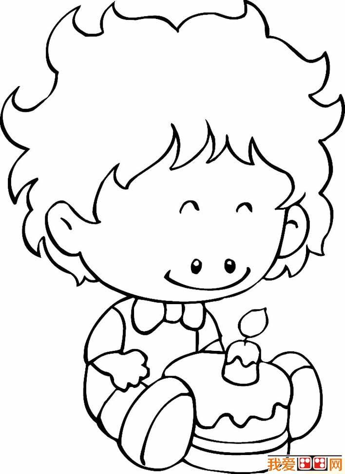 过生日的小男孩简笔画