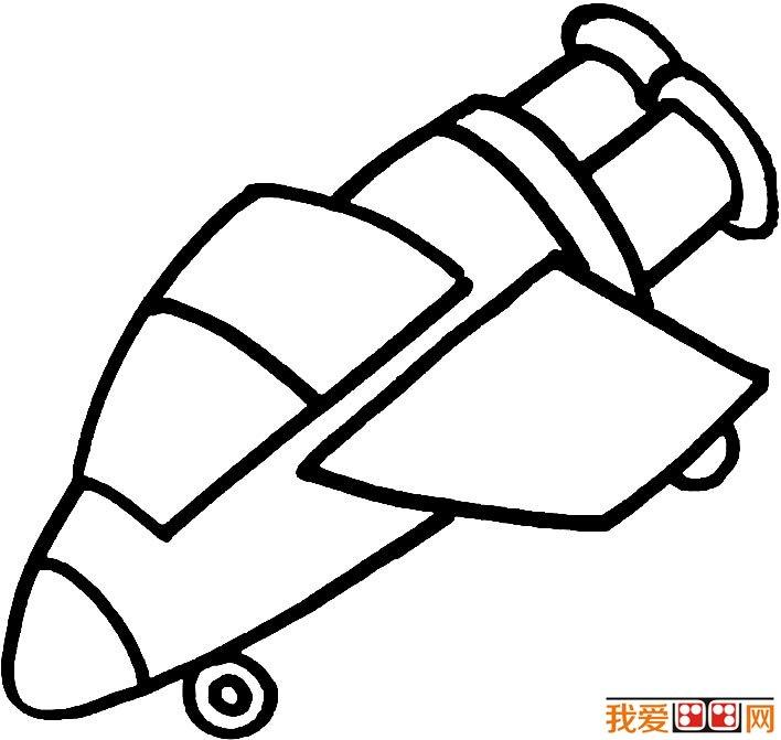 宇宙飞船简笔画图片大全