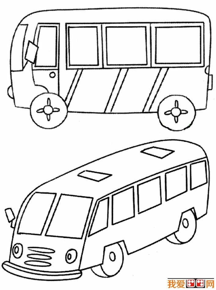 公共汽车简笔画图片大全 各种各样的公交车简笔画(5)