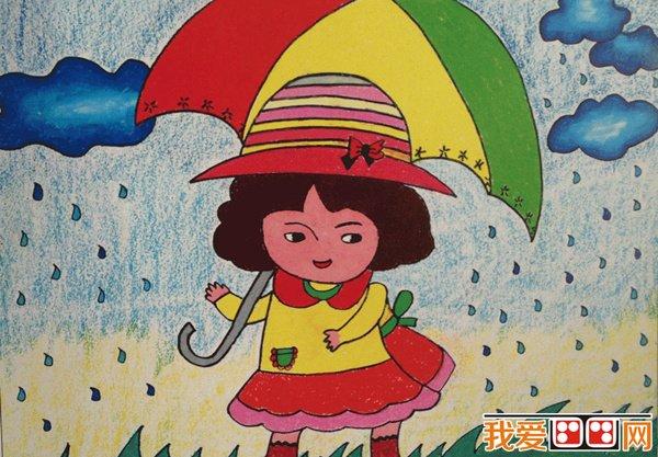 程:雨中的小女孩
