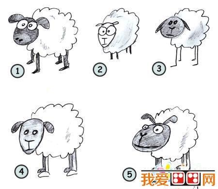 教你画羊:绵羊简笔画教程(3)_儿童画教程_学画画_我爱