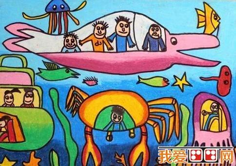 优秀的儿童科幻画作品欣赏(8)
