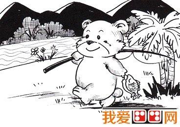 儿童画画教程:小熊钓鱼作画步骤示范(4)