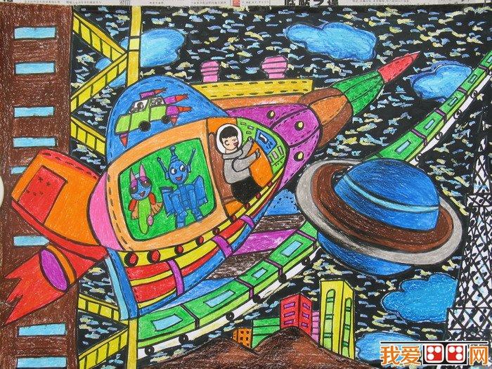 儿童科幻画:太空家园作品欣赏(4)图片