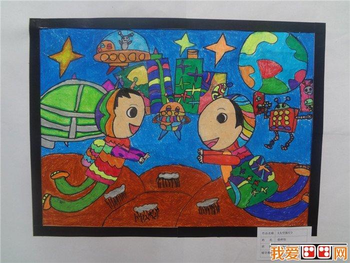 儿童科幻画 太空家园作品欣赏 6