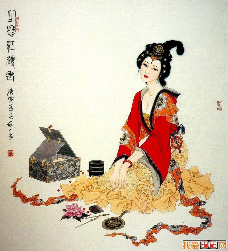 项维仁中国古代美女图赏析(3)_中国名画_百科_我爱网