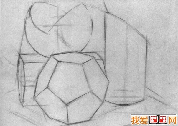 几何形体组合素描教程