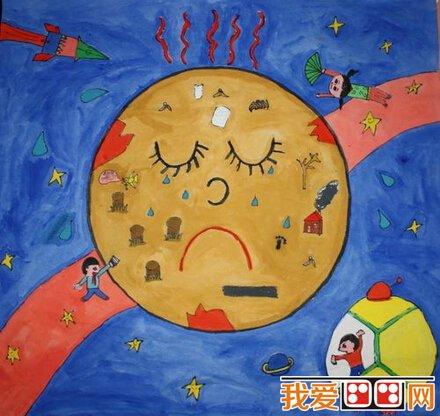 保护地球儿童水粉画作品欣赏(6)_儿童画教程_学画画