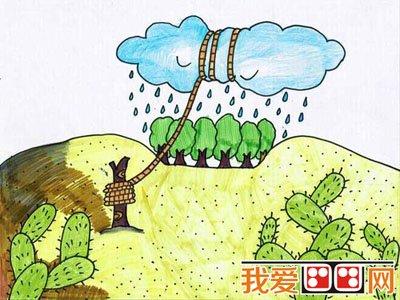 儿童蜡笔画之绿色家园 3