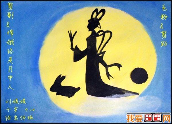 中秋节主题儿童画作品欣赏(2)